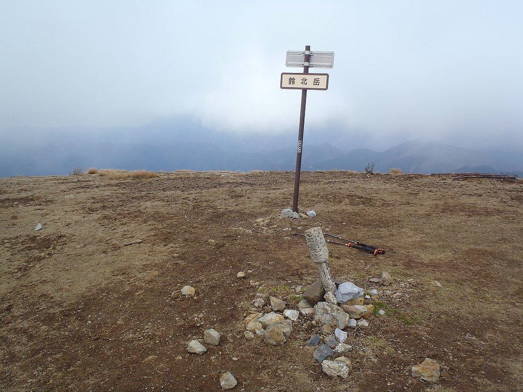 鈴北岳(1182m)に到着