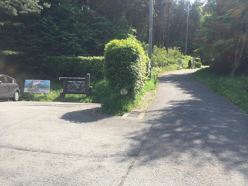 甘南備山の登山口の駐車場に到着。左駐車場に映ってるのは新しいマイカー
