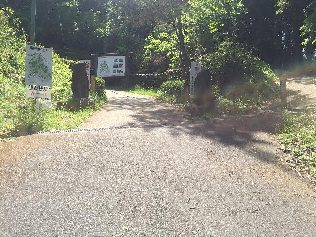 ここから展望台直下までひたすら管理道(舗装道)が続く 左側の旧登山道のほうが実はよかった