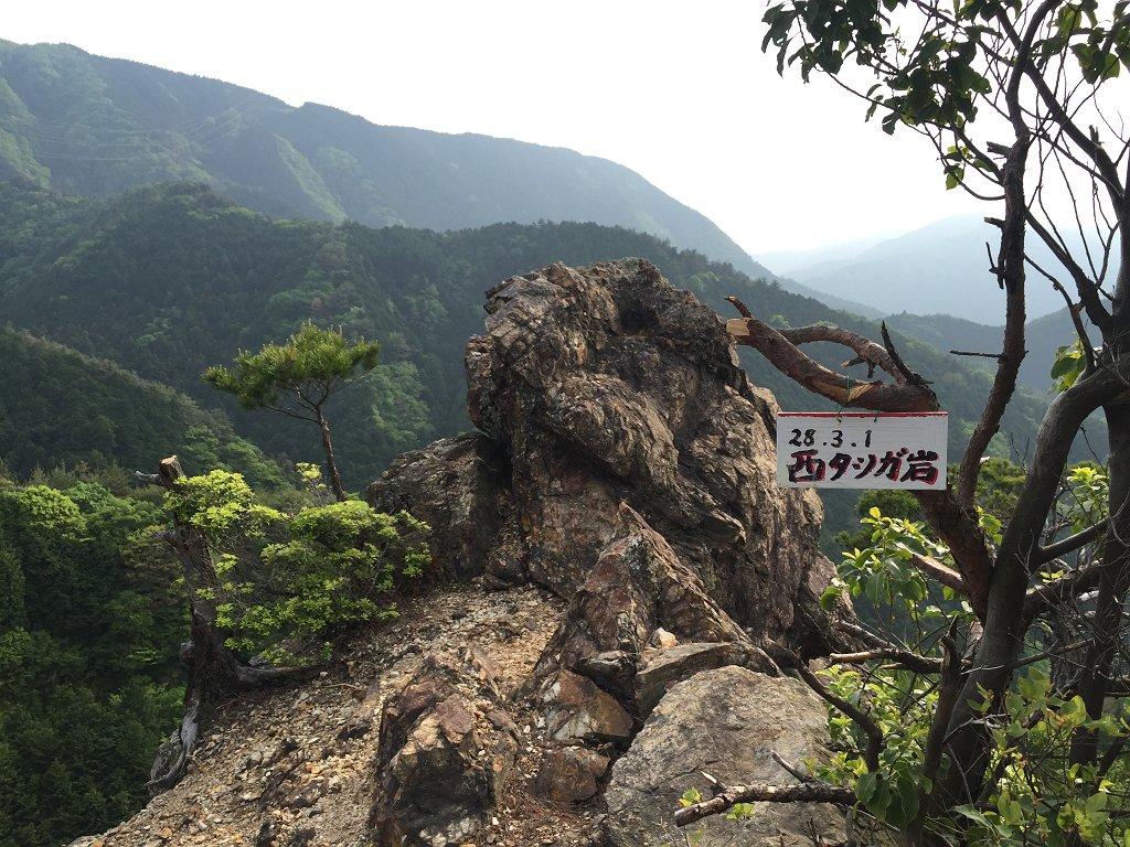 西タツガ岩に到着