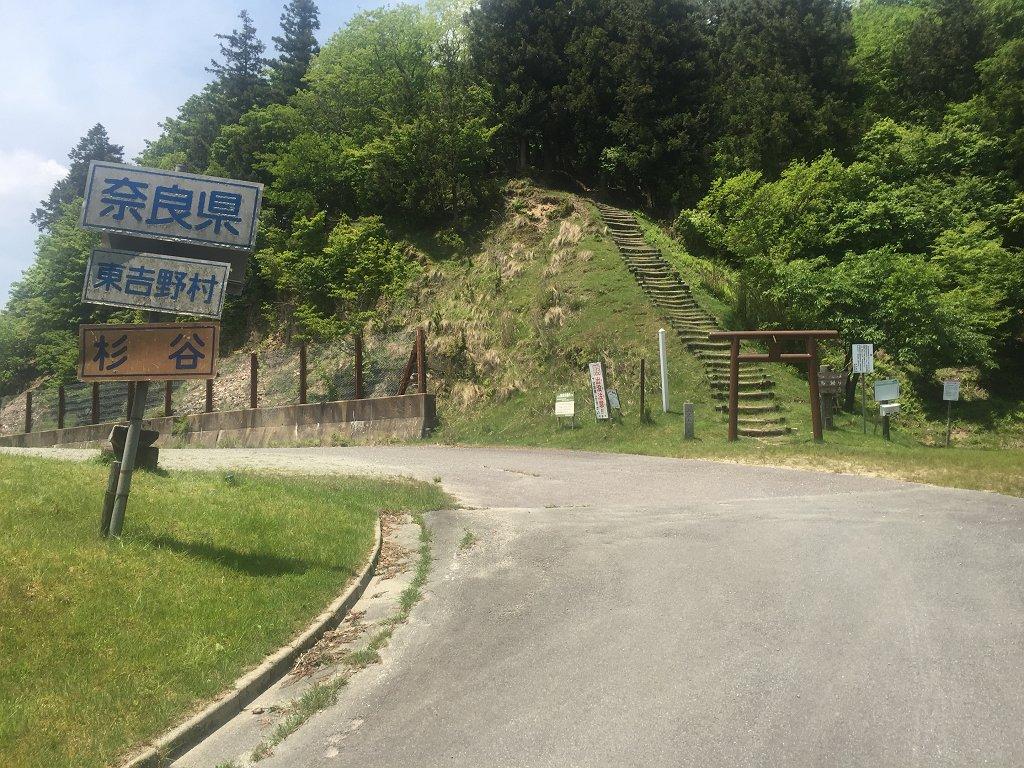 奈良県と三重県の県境にある高見峠。 今日はここからスタート