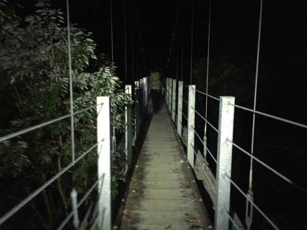 またまた吊り橋