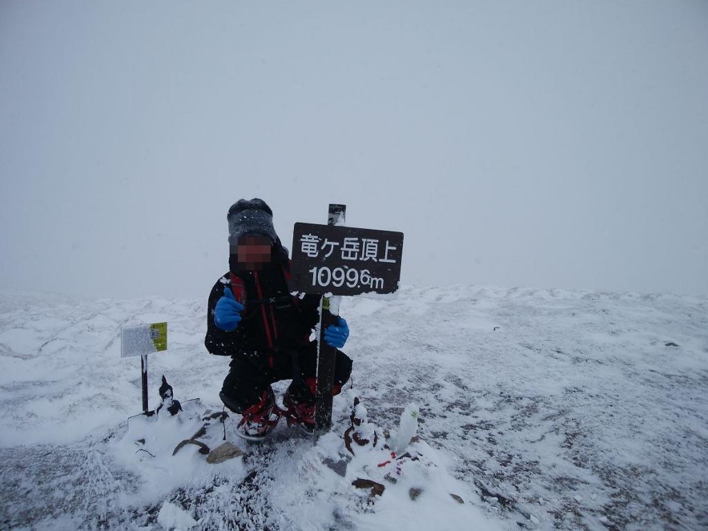なんとか竜ヶ岳の山頂に到着。 4回目の竜ヶ岳、そして雪山では初!