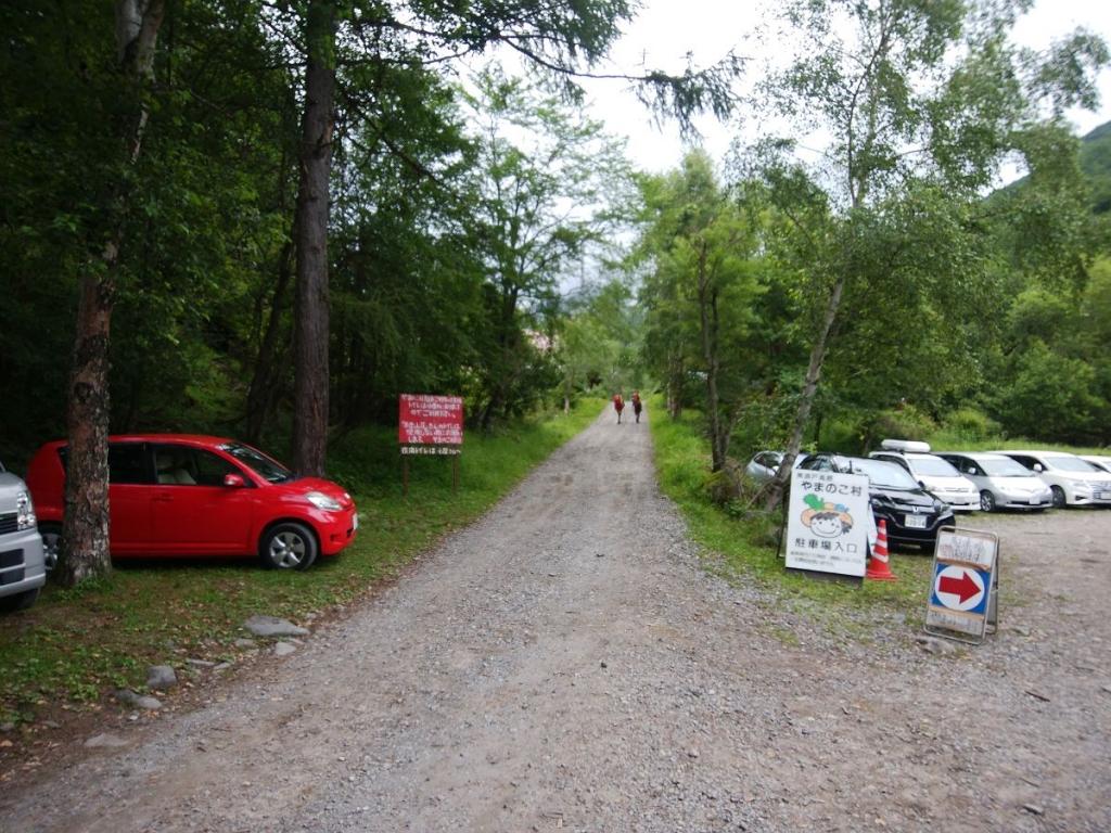 やまのこ村の駐車場に戻ってきた。この時、またガスっていた。ガスがはけていたのはほんの数時間だけだったのね