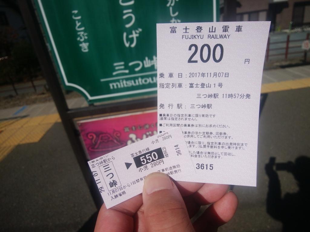 時刻表的に、200円増しの登山電車に乗ることになった。 河口湖駅までの登山電車を満喫しましょうか