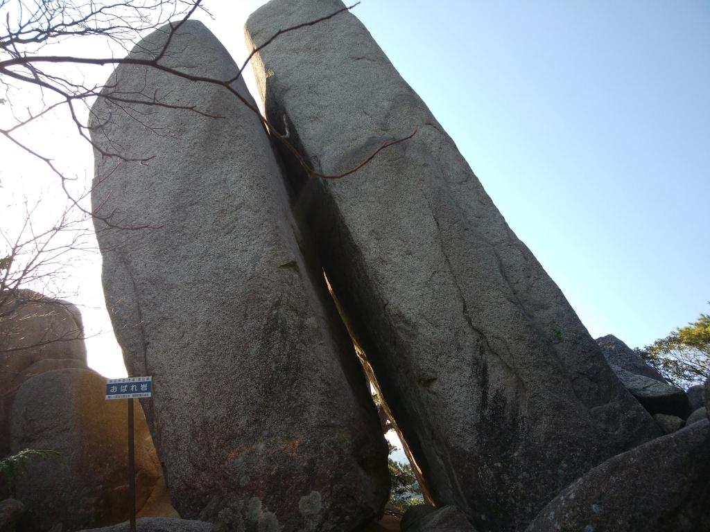 あばれ岩とはこんなだったんだ。行きは暗くてよくわからんかった