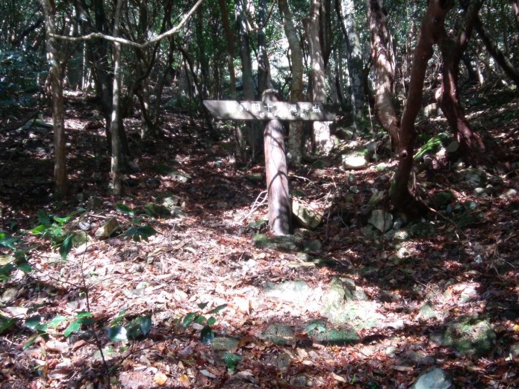 ここで筱見四十八滝の終点地点