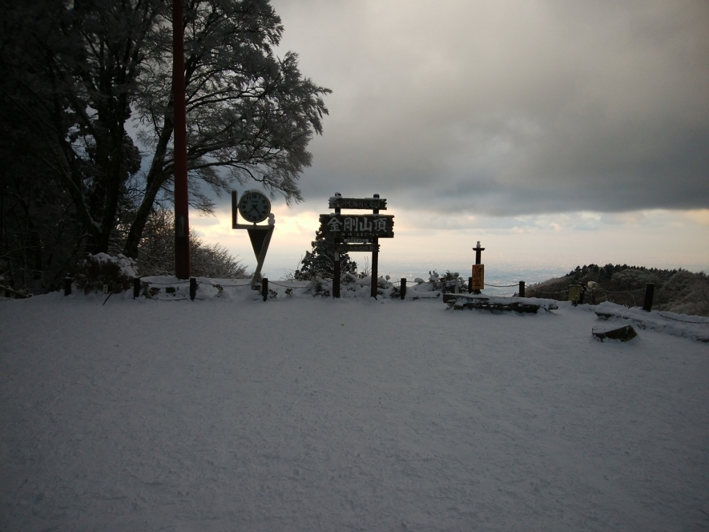 金剛山頂広場に到着。ここからは日没を待つ