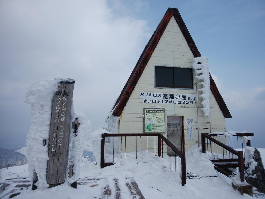 念願の氷ノ山山頂に到着した
