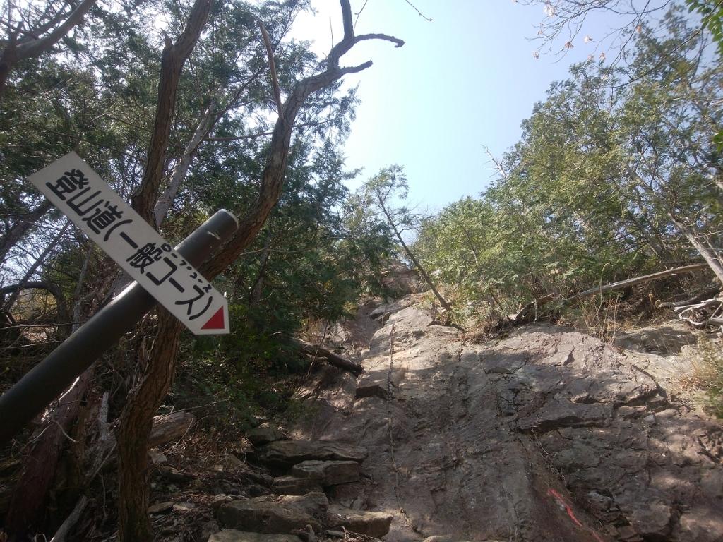 地蔵岳からさっきのルートへの戻りは上級者コースで登ってみるが、やはり滑りやすかった