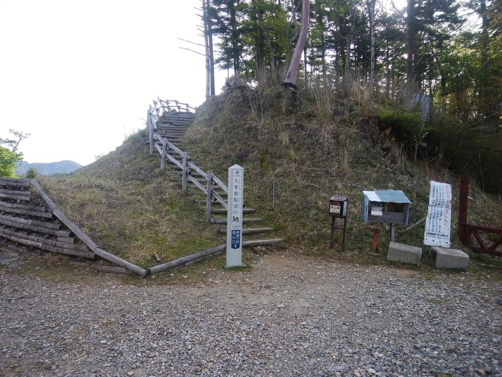 数年ぶりの太尾登山口