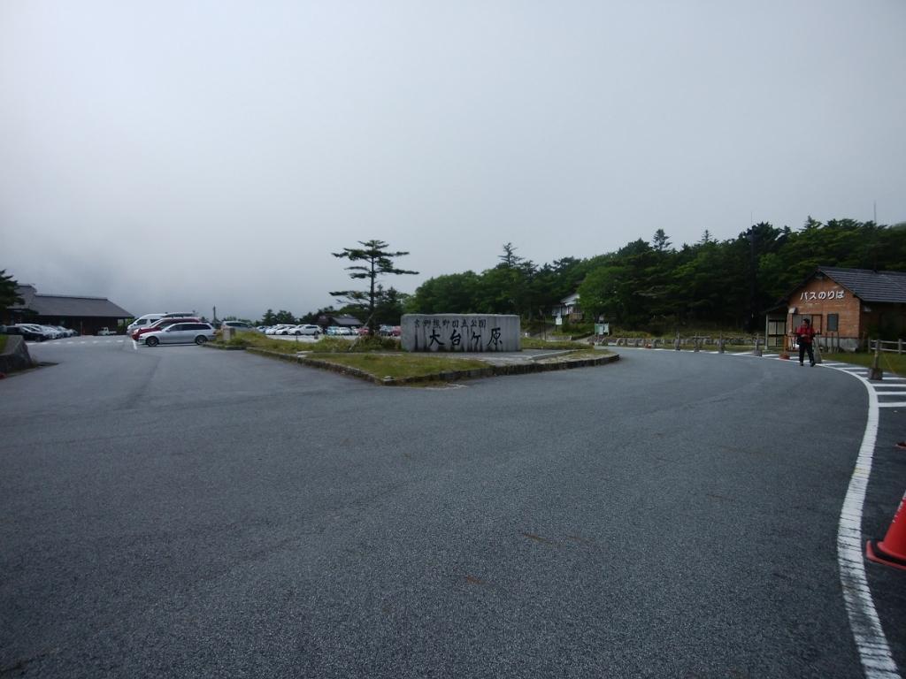 いつもの大台ケ原の駐車場。ここから大和岳の取次まで約4.6km、道路を歩いていく