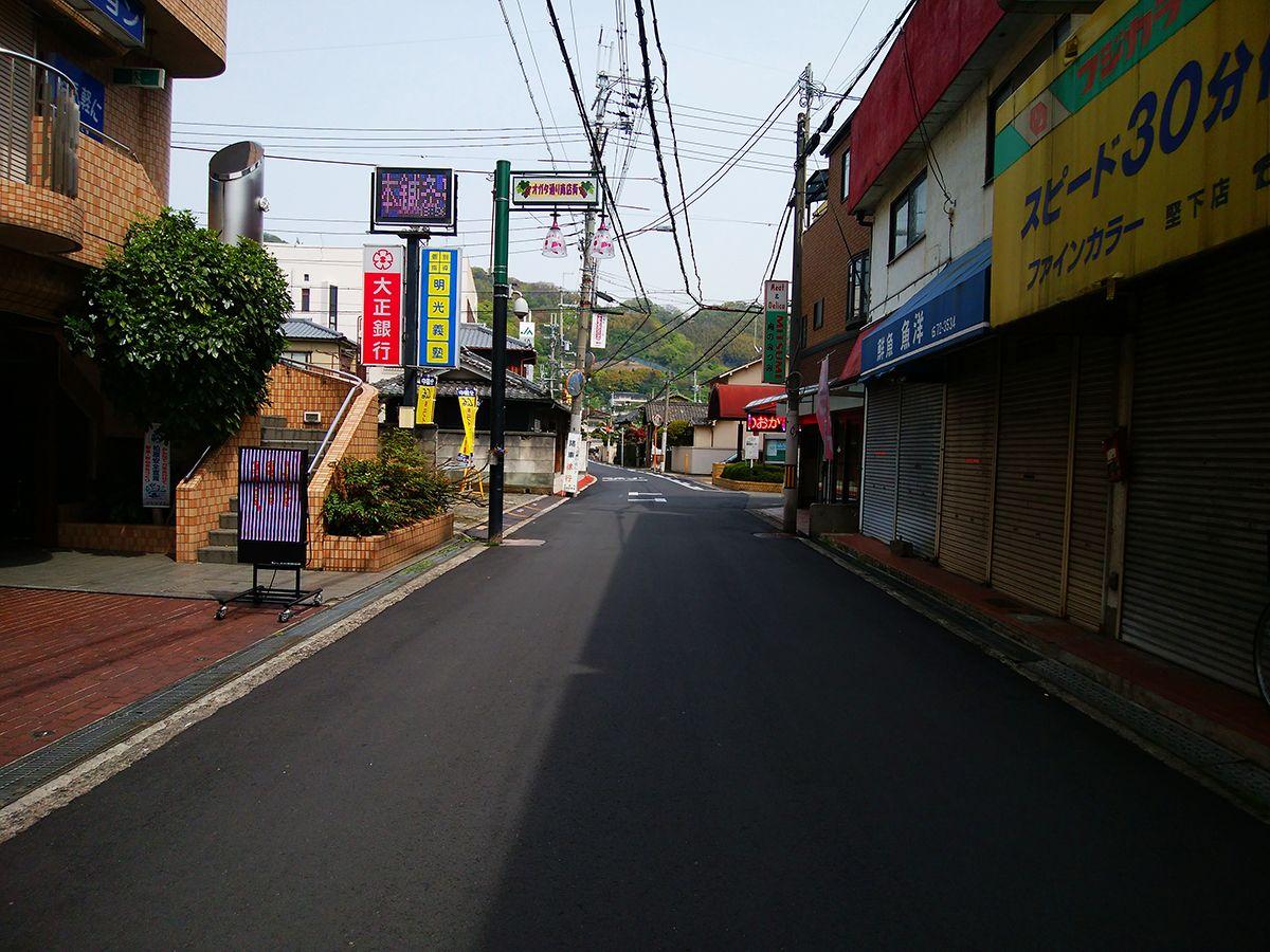 柏原・高尾山2
