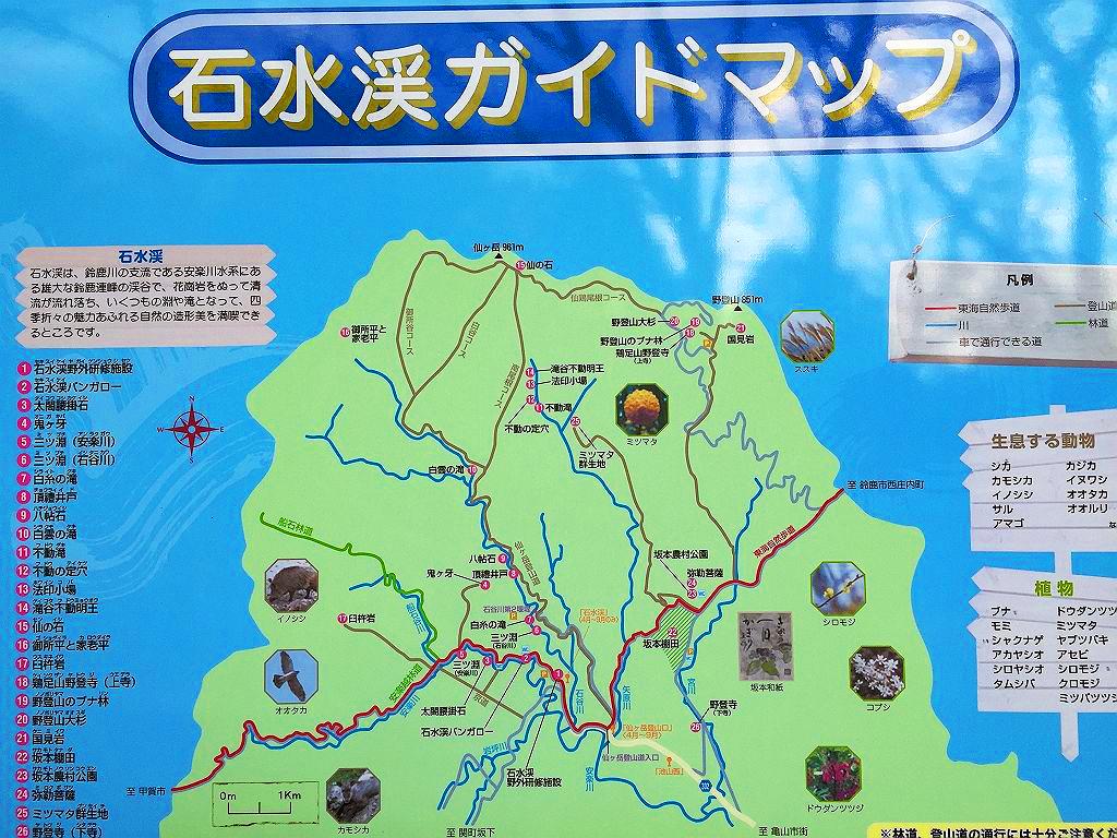 雪の仙ヶ岳3