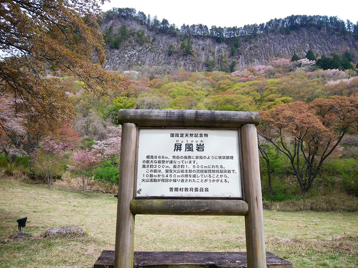 住塚山・国見山周回4