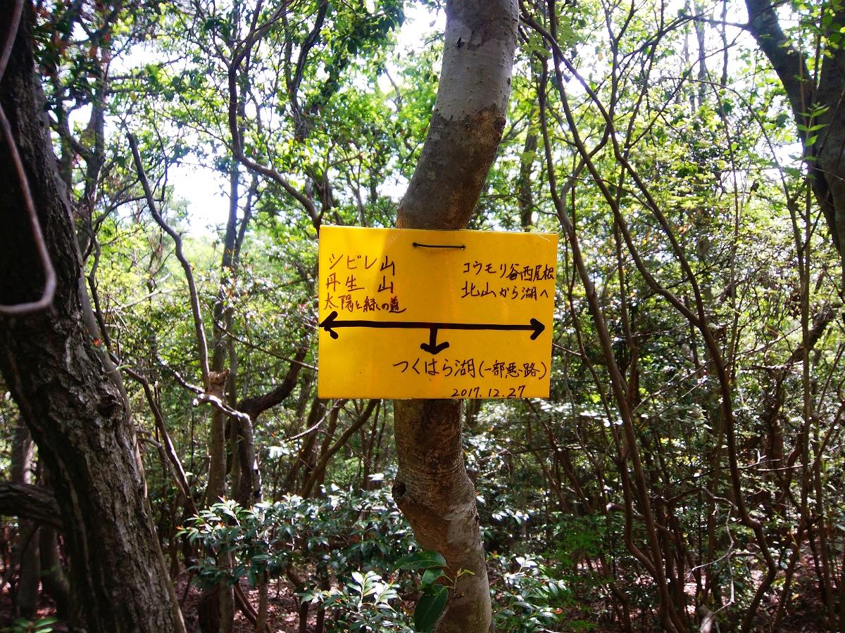 帝釈山14