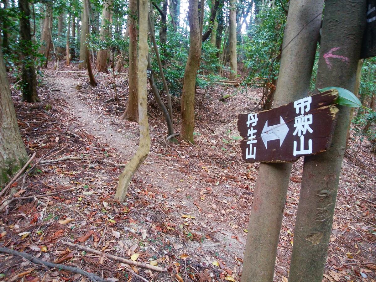 帝釈山40