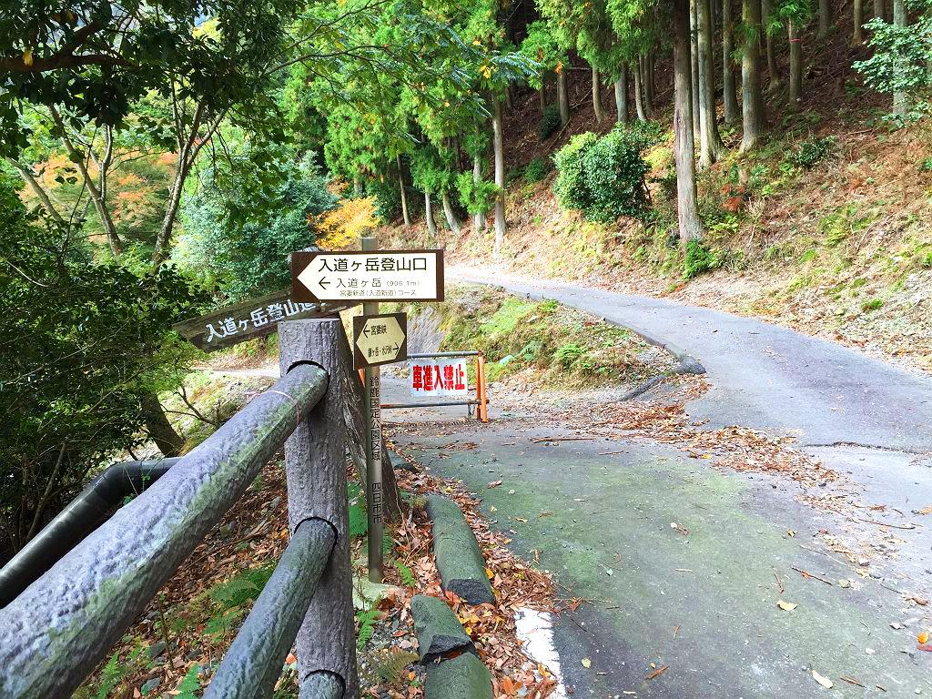 鎌ヶ岳~入道ヶ岳1