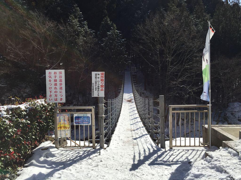 観音峰展望台2
