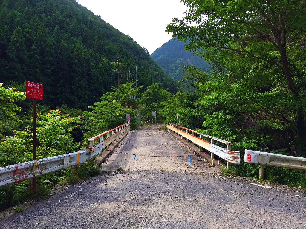 トサカ尾山~石の双門1