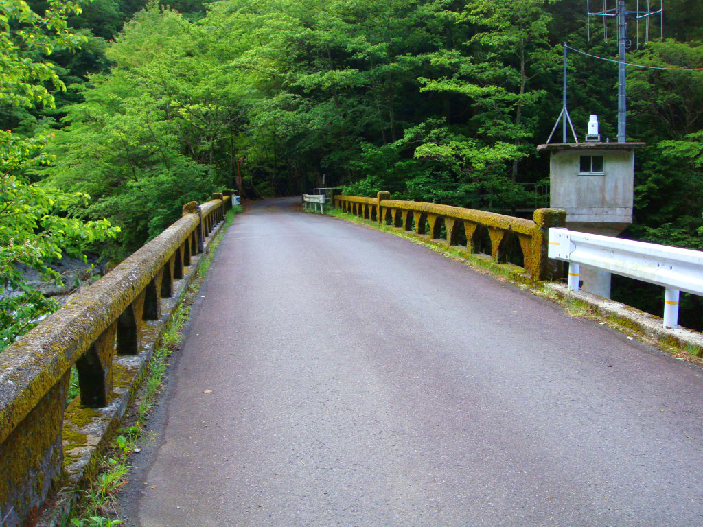 鉄山~弥山1
