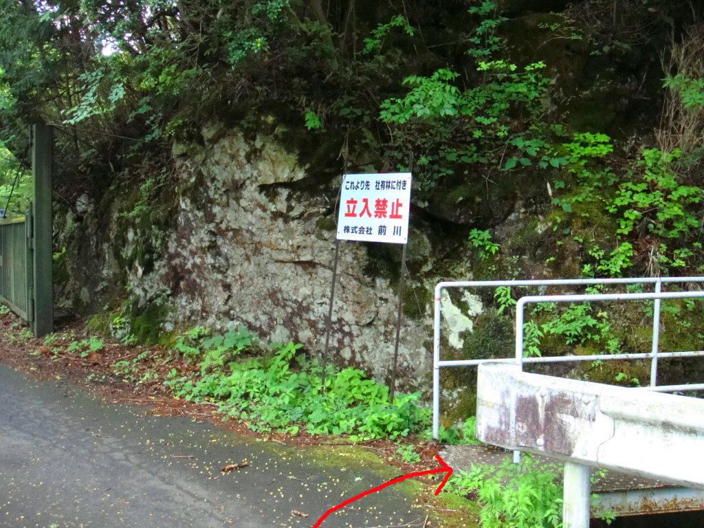 鉄山~弥山2