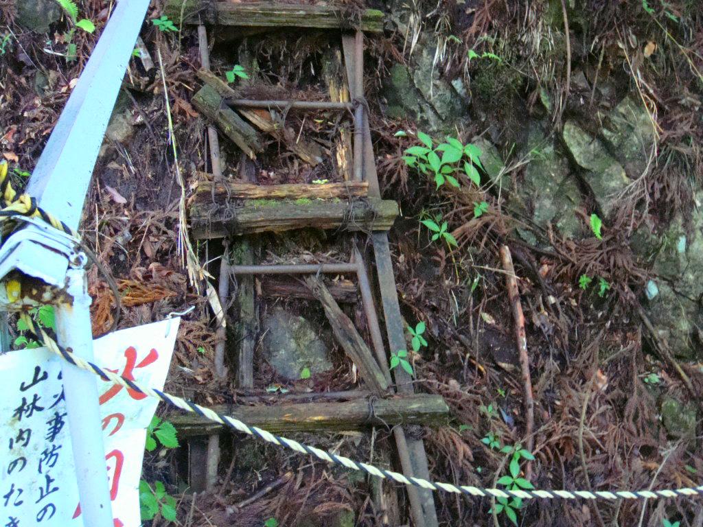 鉄山~弥山3