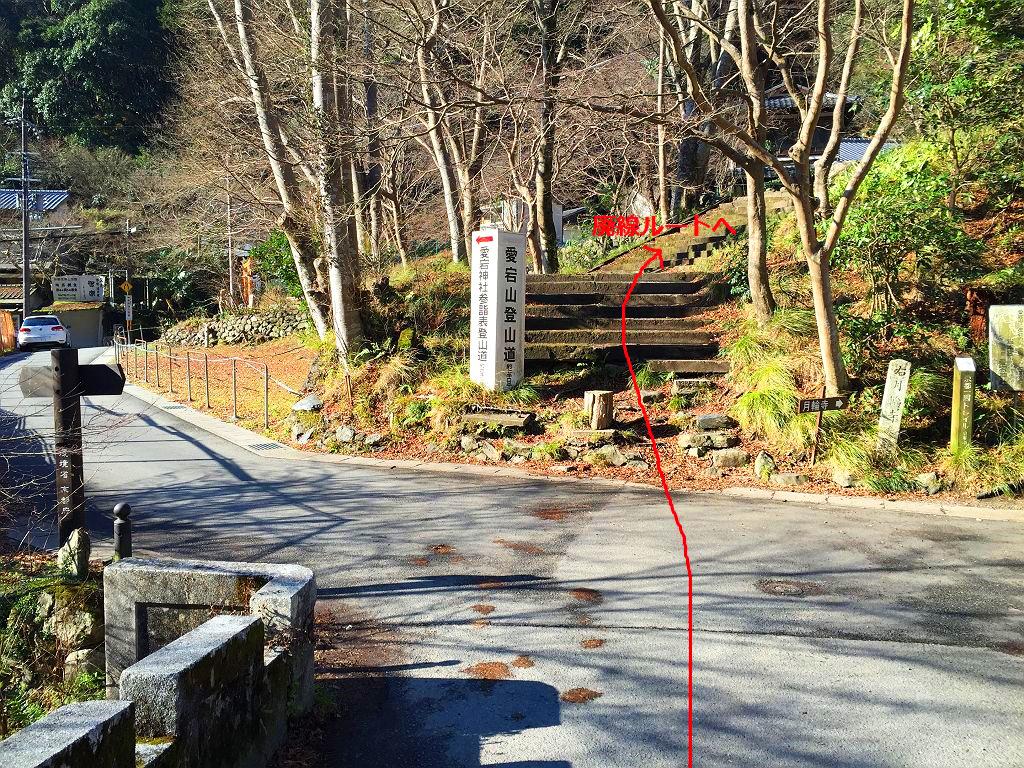 愛宕山ケーブル廃線跡ルート1