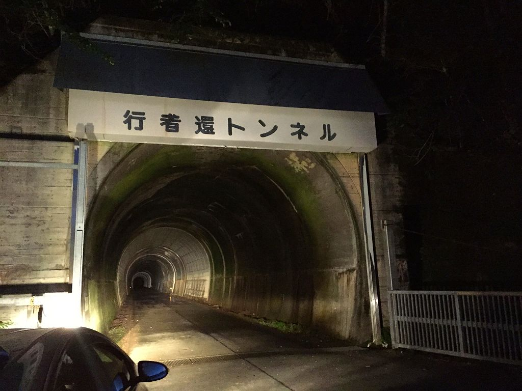 八経ヶ岳2