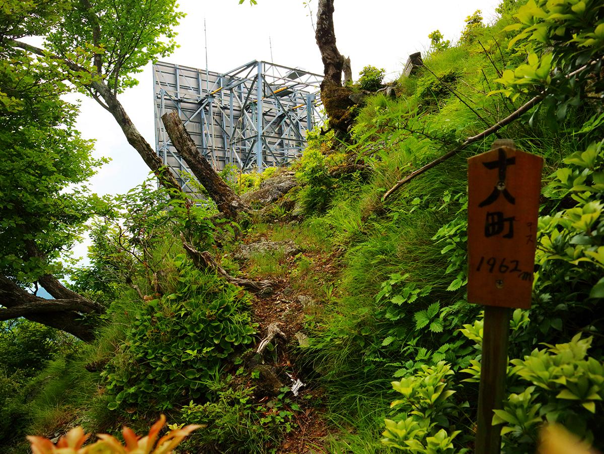 局ヶ岳30