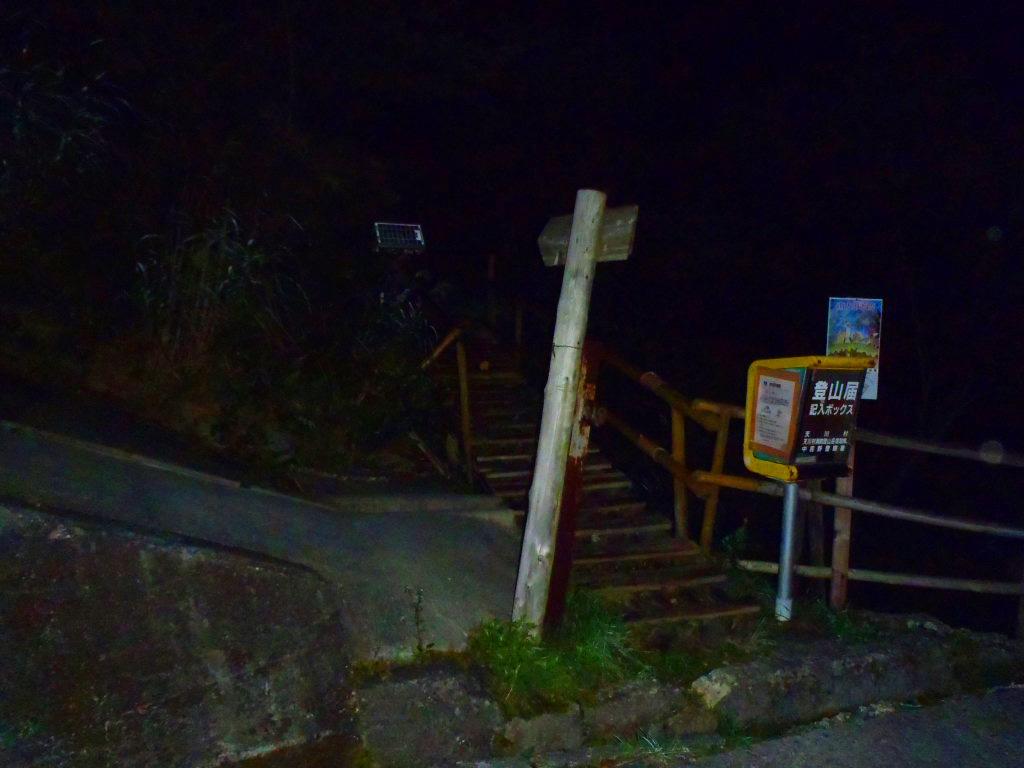 八経ヶ岳1